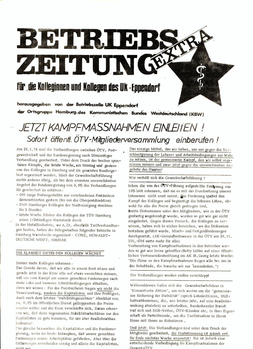 Hamburg_OTV056