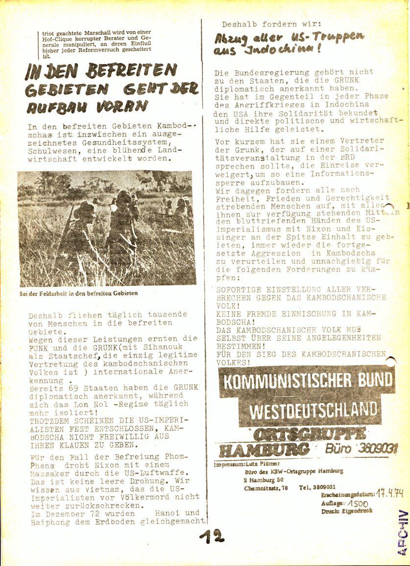 Hamburg_OTV199