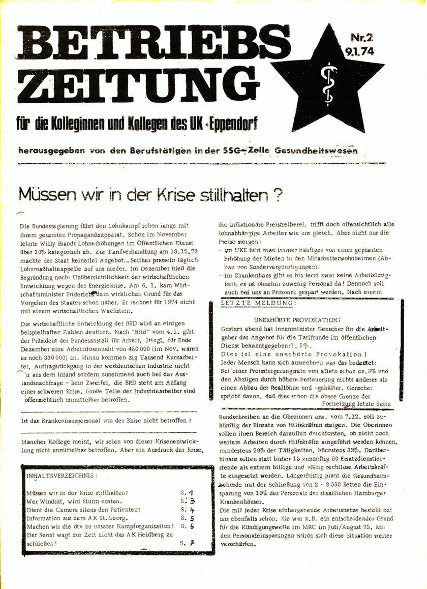 Hamburg_OTV228