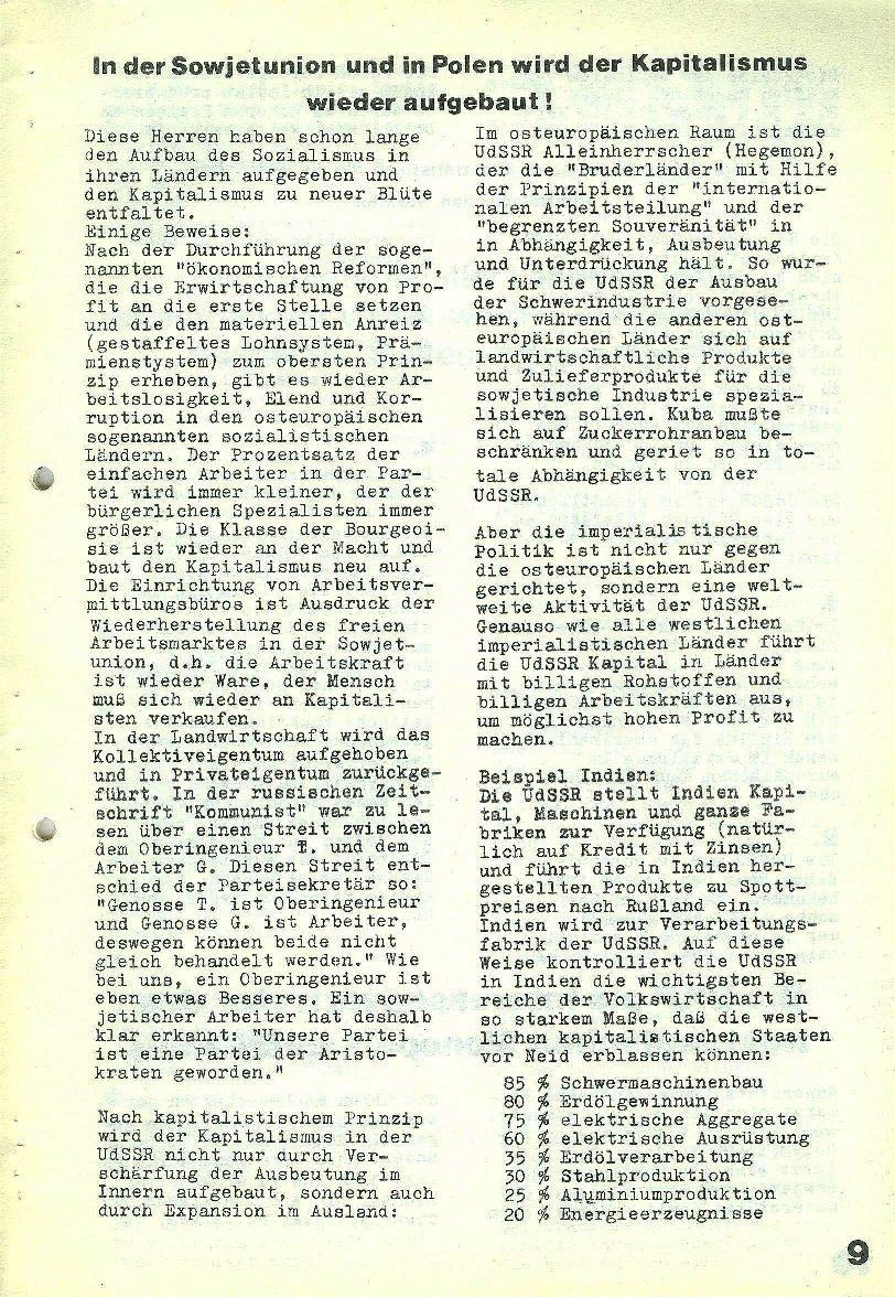 Hamburg_Parteiaufbau129