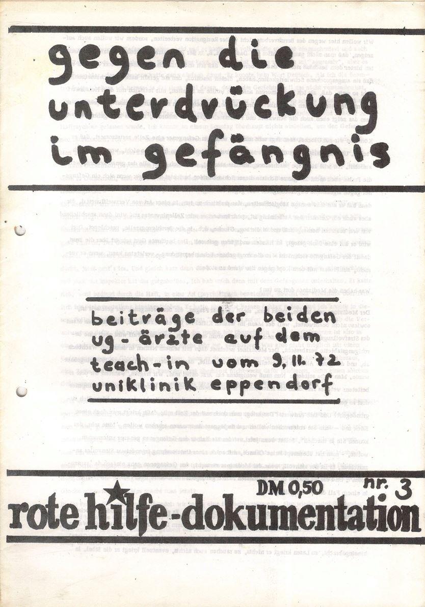 Hamburg_RH006