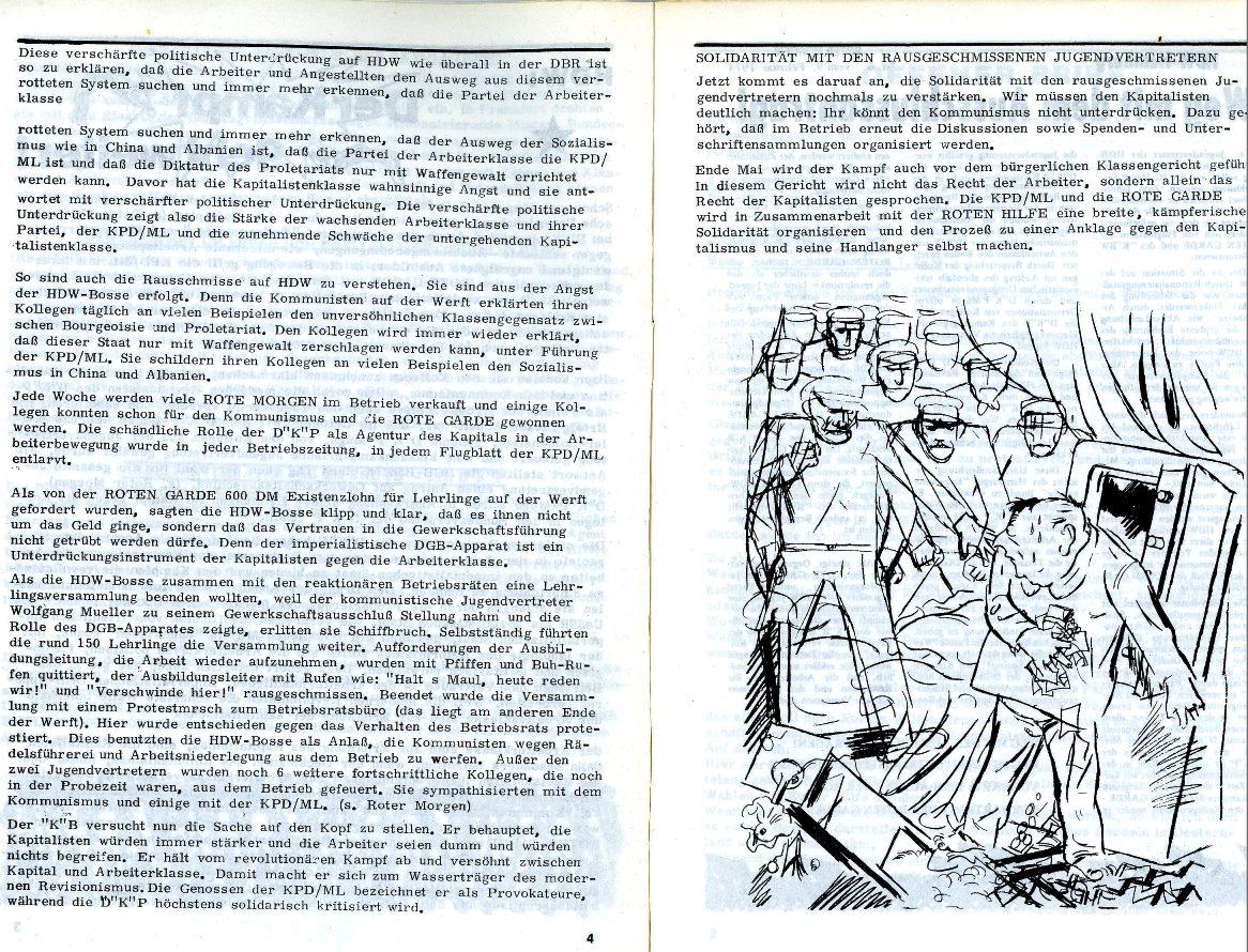Hamburg_RH_1974_Politische_Entlassungen_04