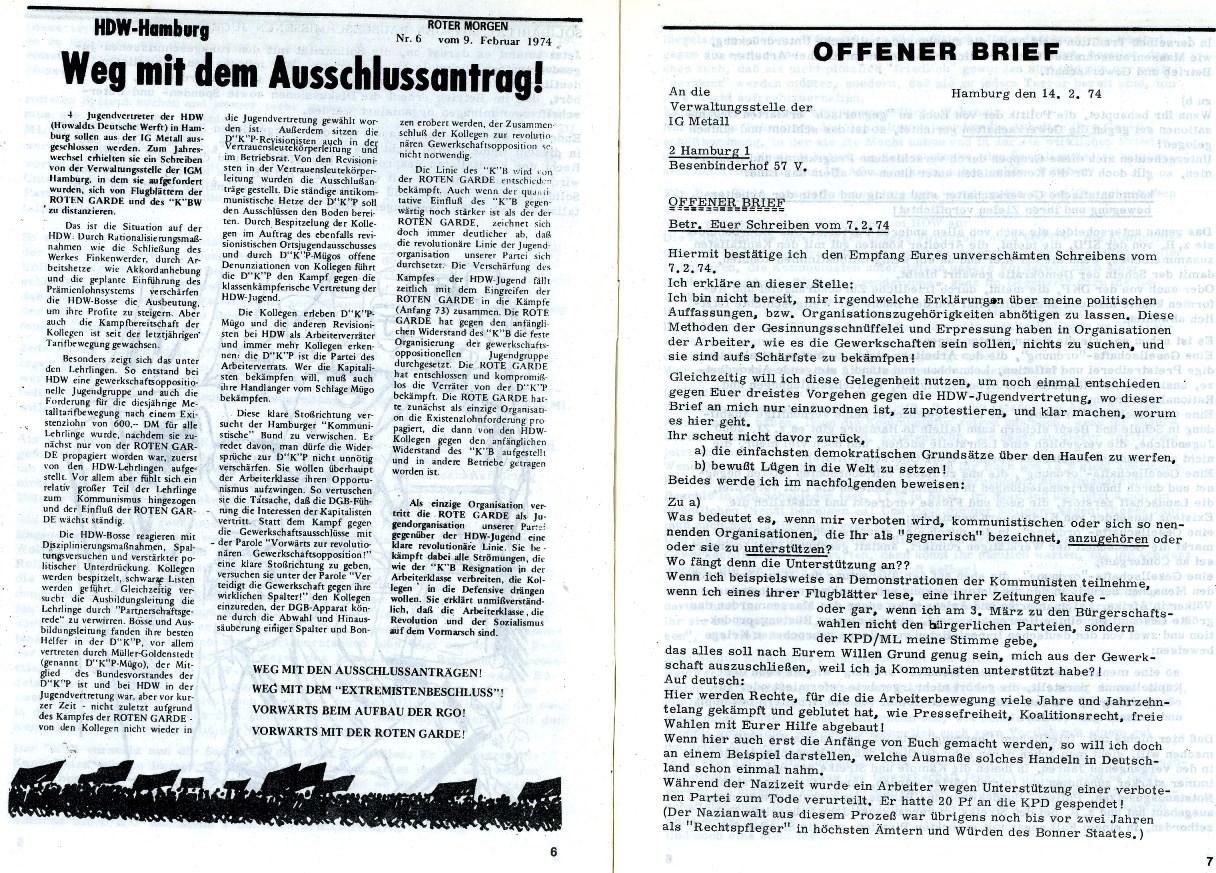 Hamburg_RH_1974_Politische_Entlassungen_05