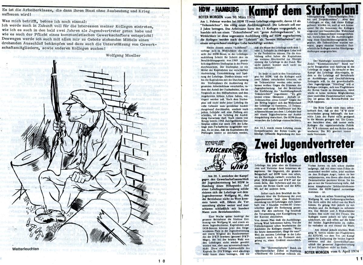 Hamburg_RH_1974_Politische_Entlassungen_07