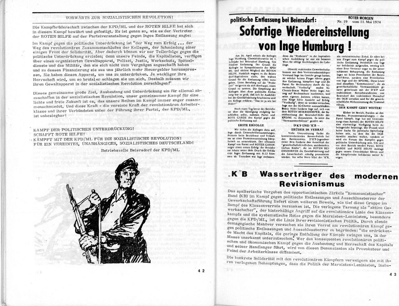 Hamburg_RH_1974_Politische_Entlassungen_23