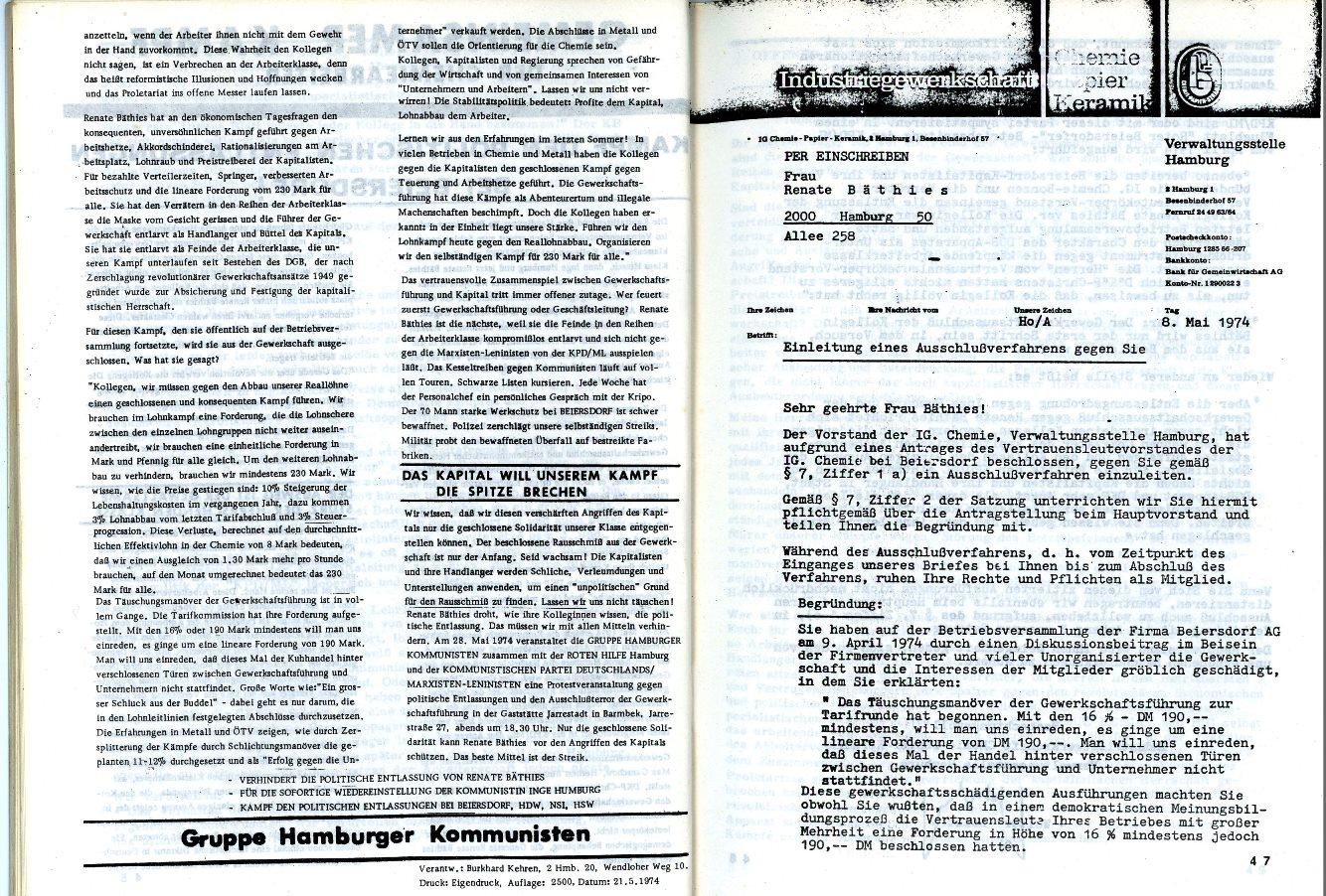 Hamburg_RH_1974_Politische_Entlassungen_25
