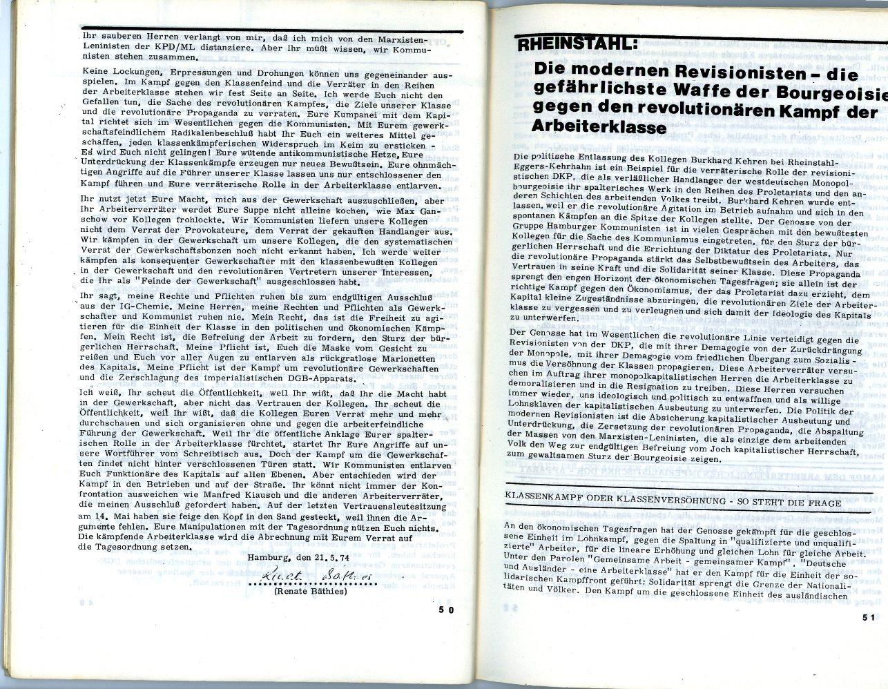 Hamburg_RH_1974_Politische_Entlassungen_27