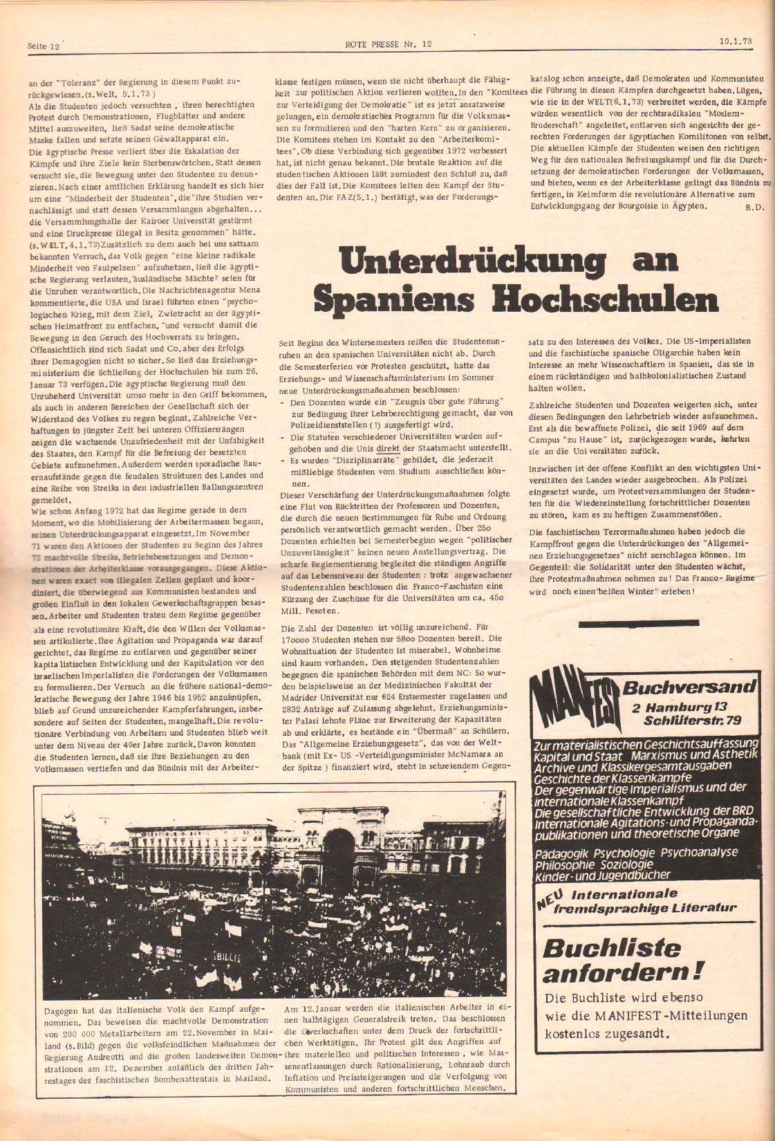Hamburg_Rote_Presse093