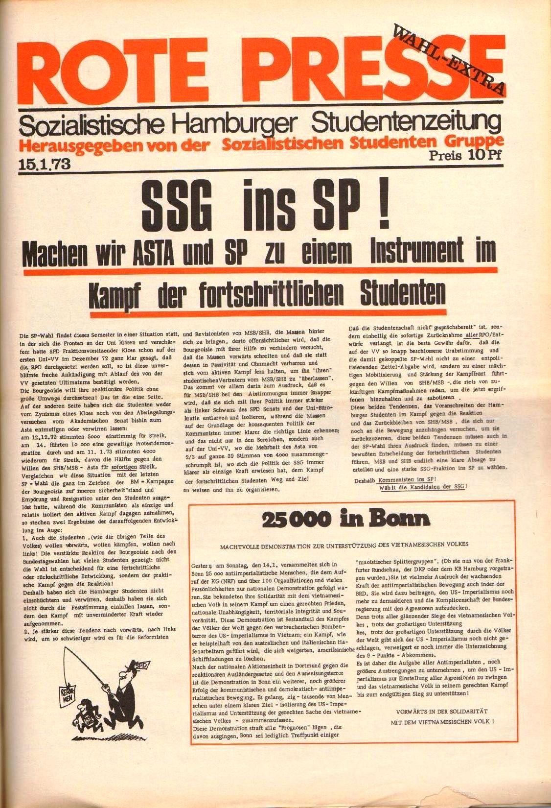 Hamburg_Rote_Presse098