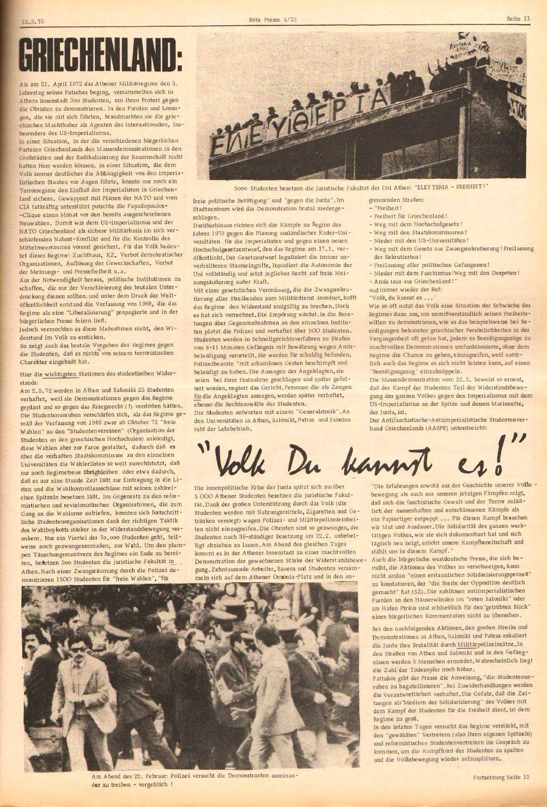 Hamburg_Rote_Presse145
