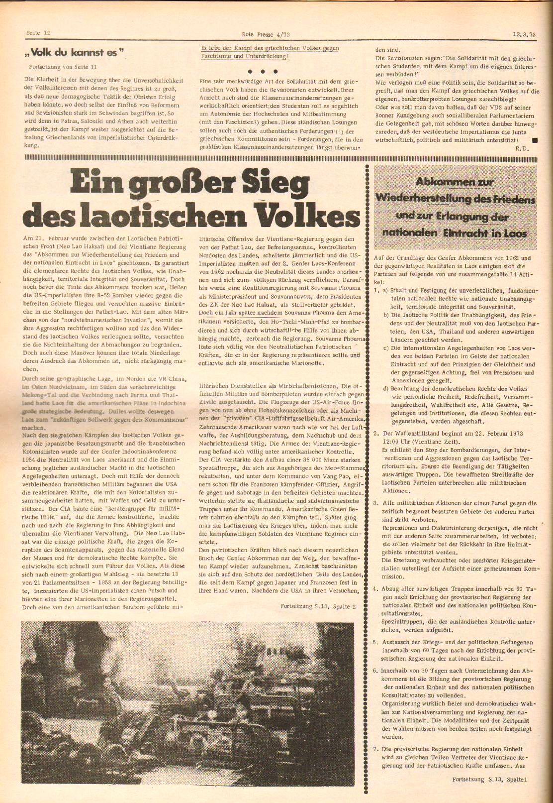 Hamburg_Rote_Presse146