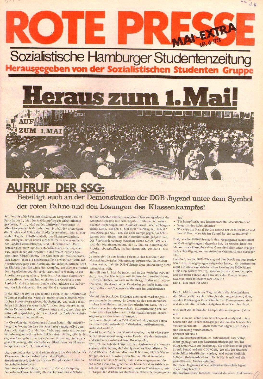 Hamburg_Rote_Presse185