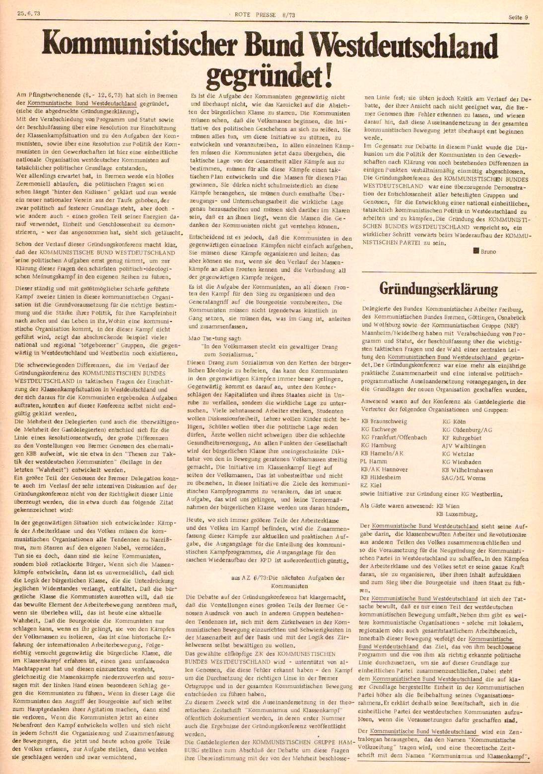 Hamburg_Rote_Presse226