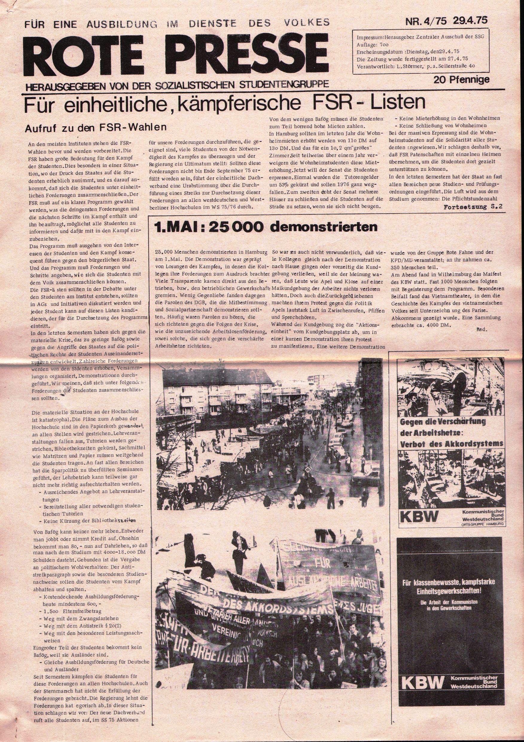 Hamburg_Rote_Presse484