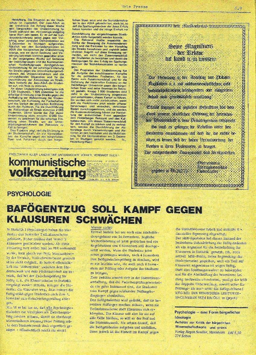 Hamburg_Rote_Presse609