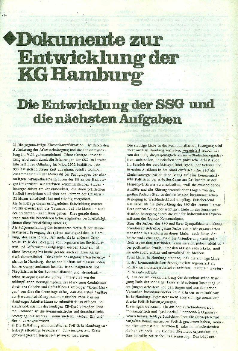 Hamburg_Resultate081
