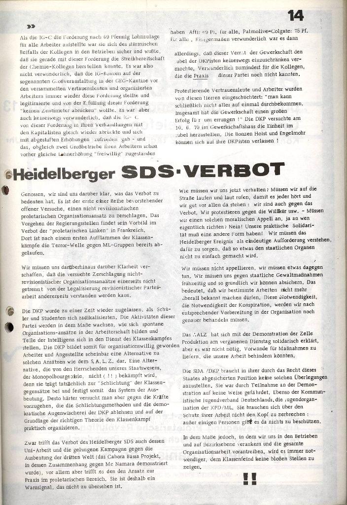 Hamburg_SALZ_017