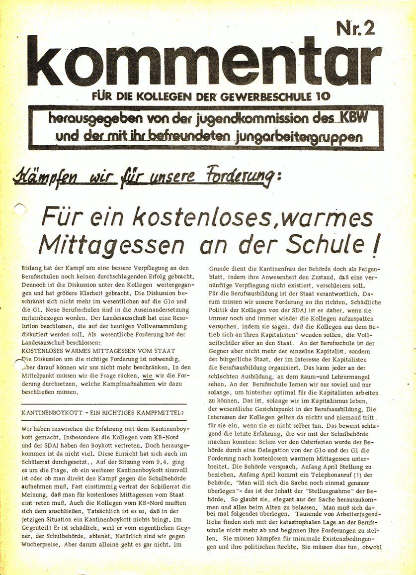 Hamburg_Berufsschulen152