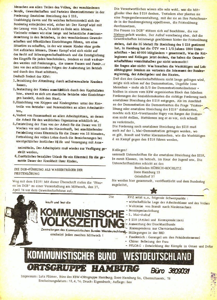 Hamburg_Berufsschulen155