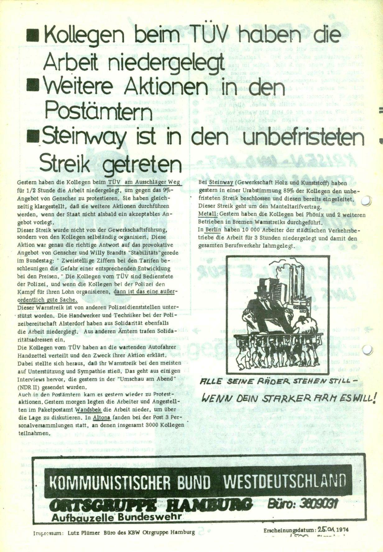 Hamburg_SRK016