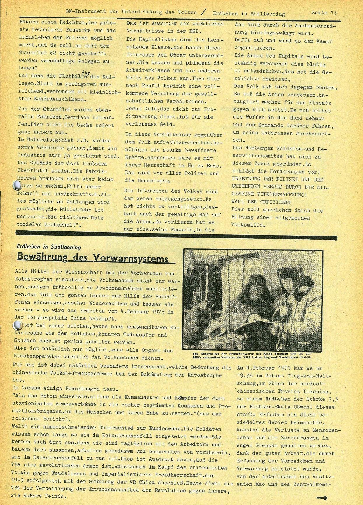 Hamburg_SRK197