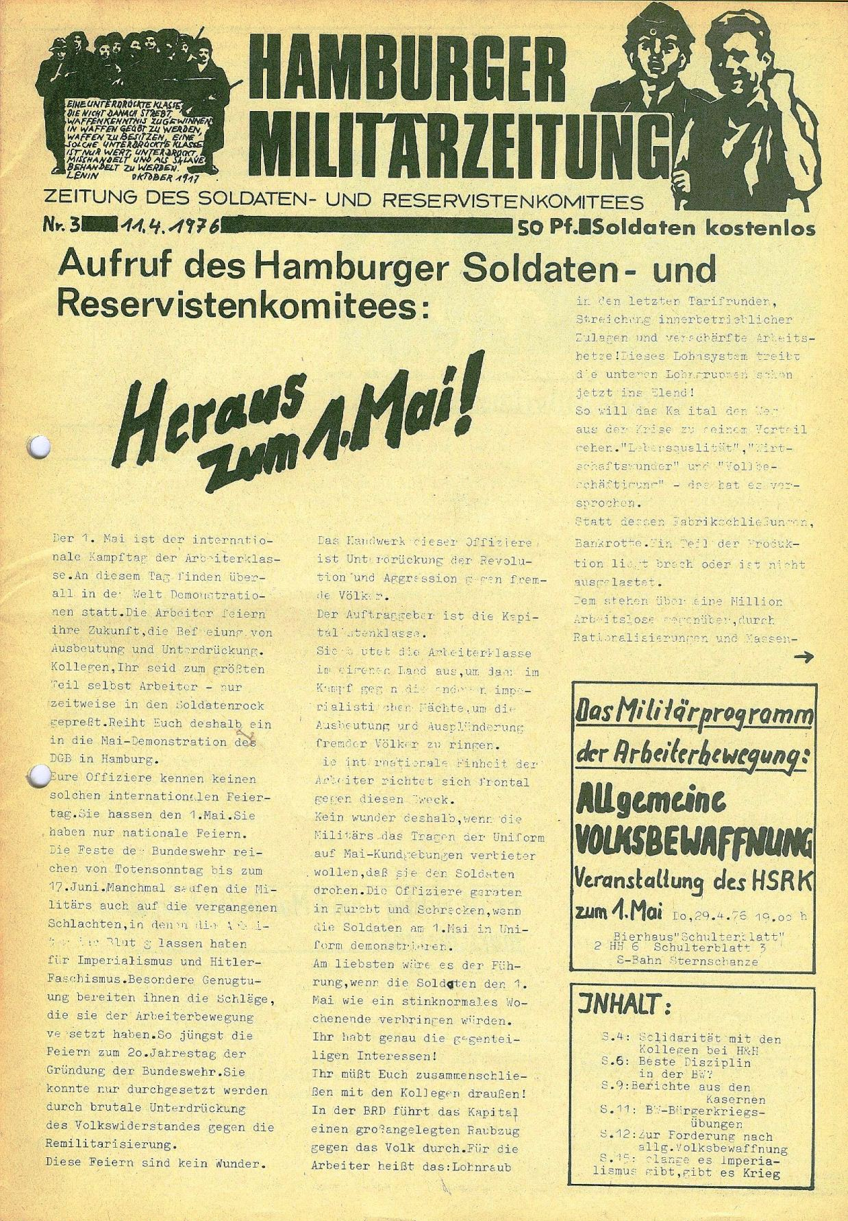 Hamburg_SRK211