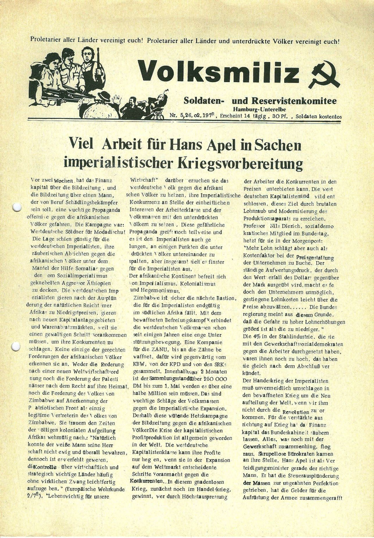 Hamburg_SRK395