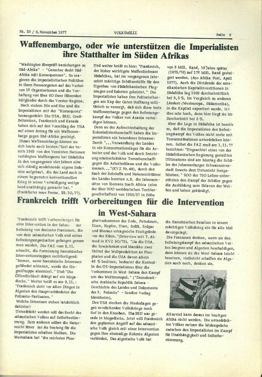 Hamburg_SRK547