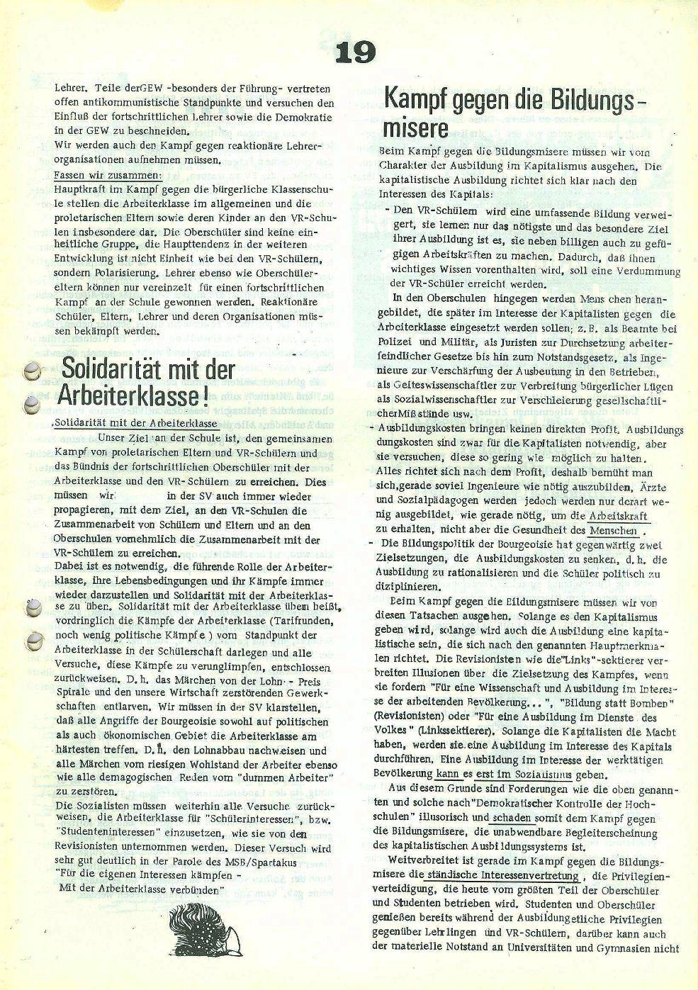 Hamburg_SSB021