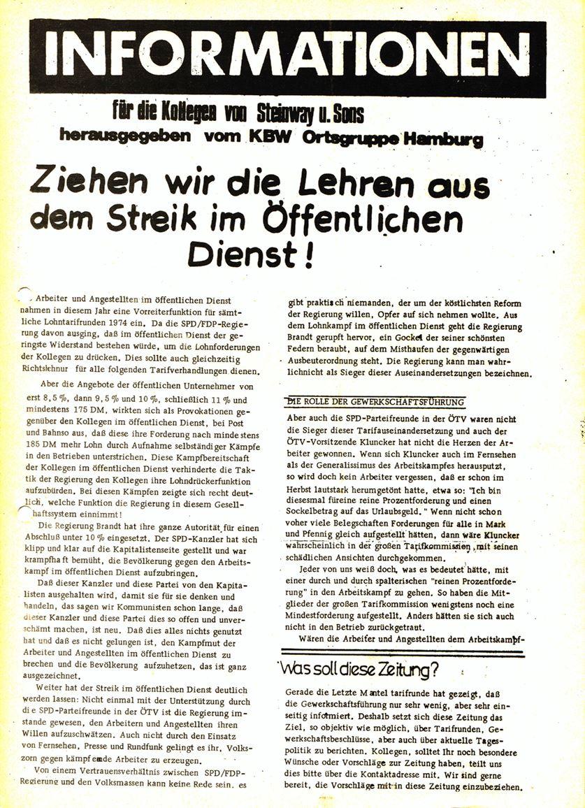 Informationen für die Kollegen von Steinway und Sons, hrsg. vom KBW, Ortsgruppe Hamburg, 28.02.1974, Seite 1