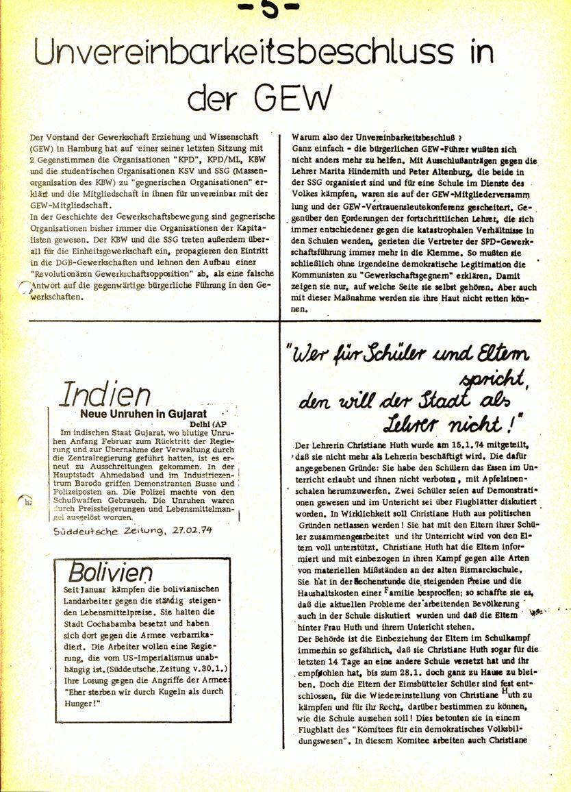 Informationen für die Kollegen von Steinway und Sons, hrsg. vom KBW, Ortsgruppe Hamburg, 28.02.1974, Seite 5