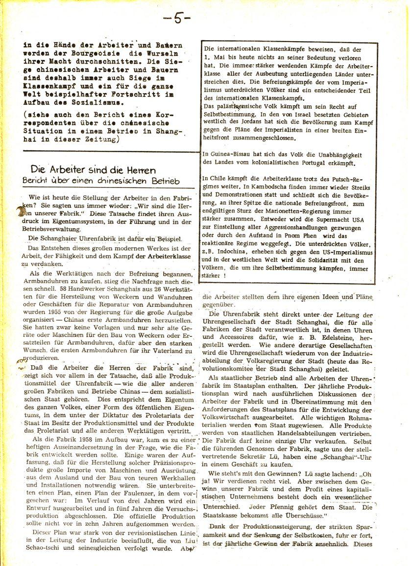 Informationen für die Kollegen von Steinway und Sons, hrsg. vom KBW, Ortsgruppe Hamburg, 23.04.1974, Seite 3