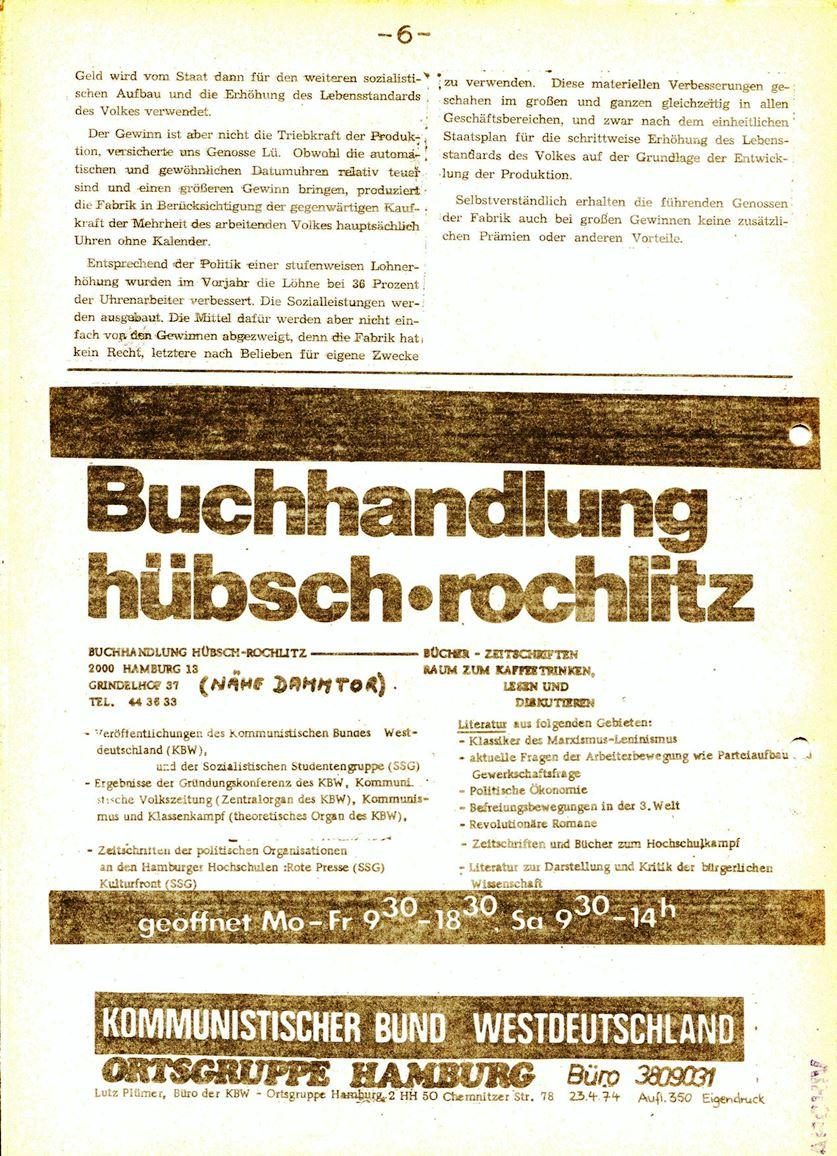 Informationen für die Kollegen von Steinway und Sons, hrsg. vom KBW, Ortsgruppe Hamburg, 23.04.1974, Seite 4