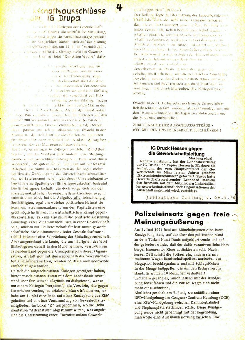 Hamburg_Steinway_1974_06_24_04