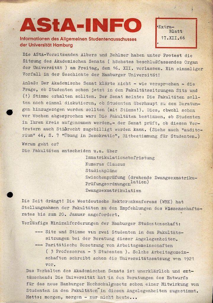 Uni_Hamburg005