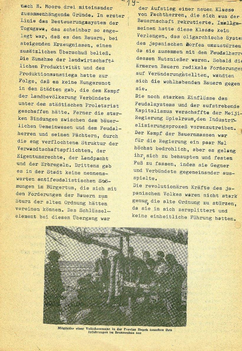 Hamburg_Hist020
