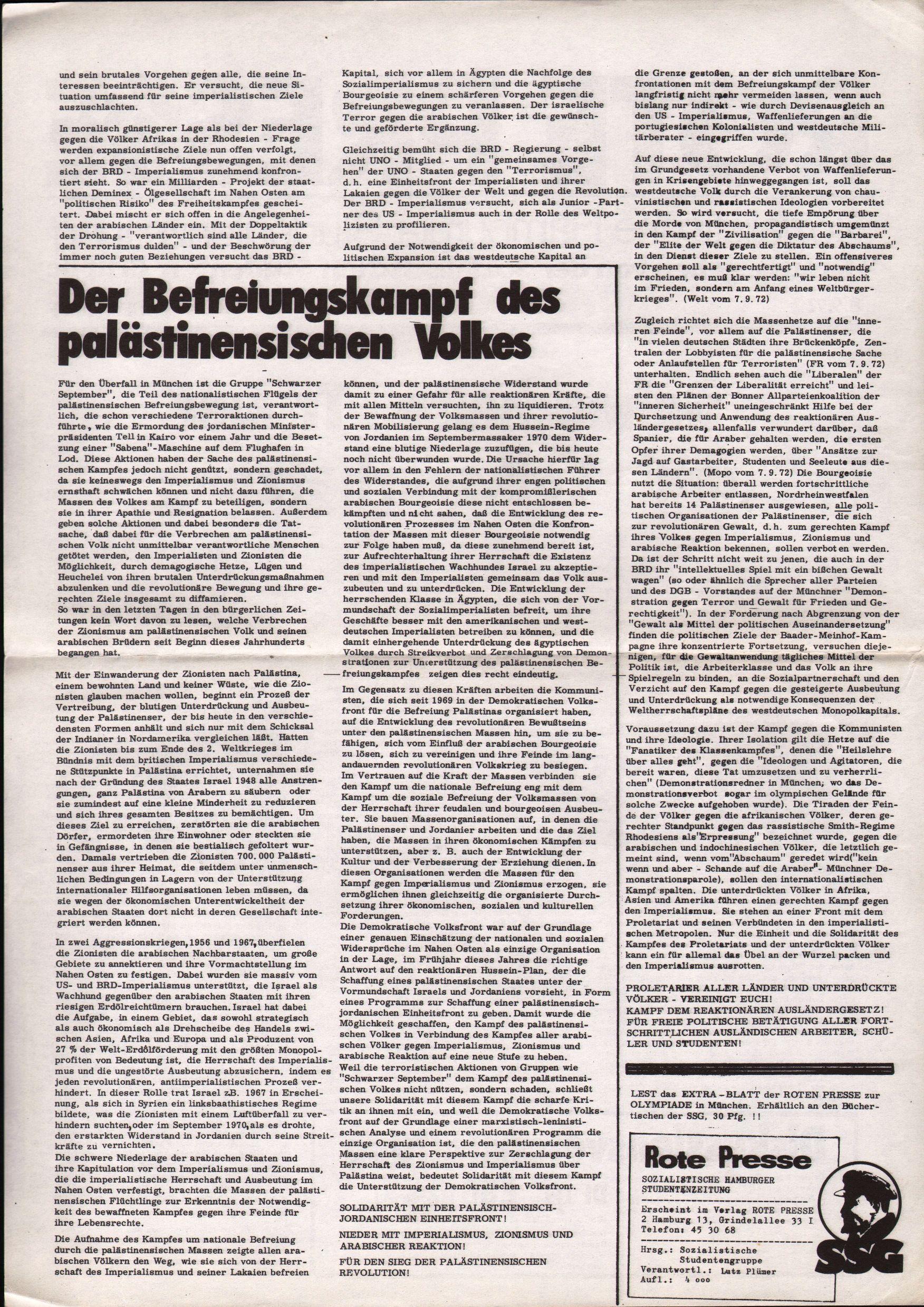 Hamburg_Rote_Presse346