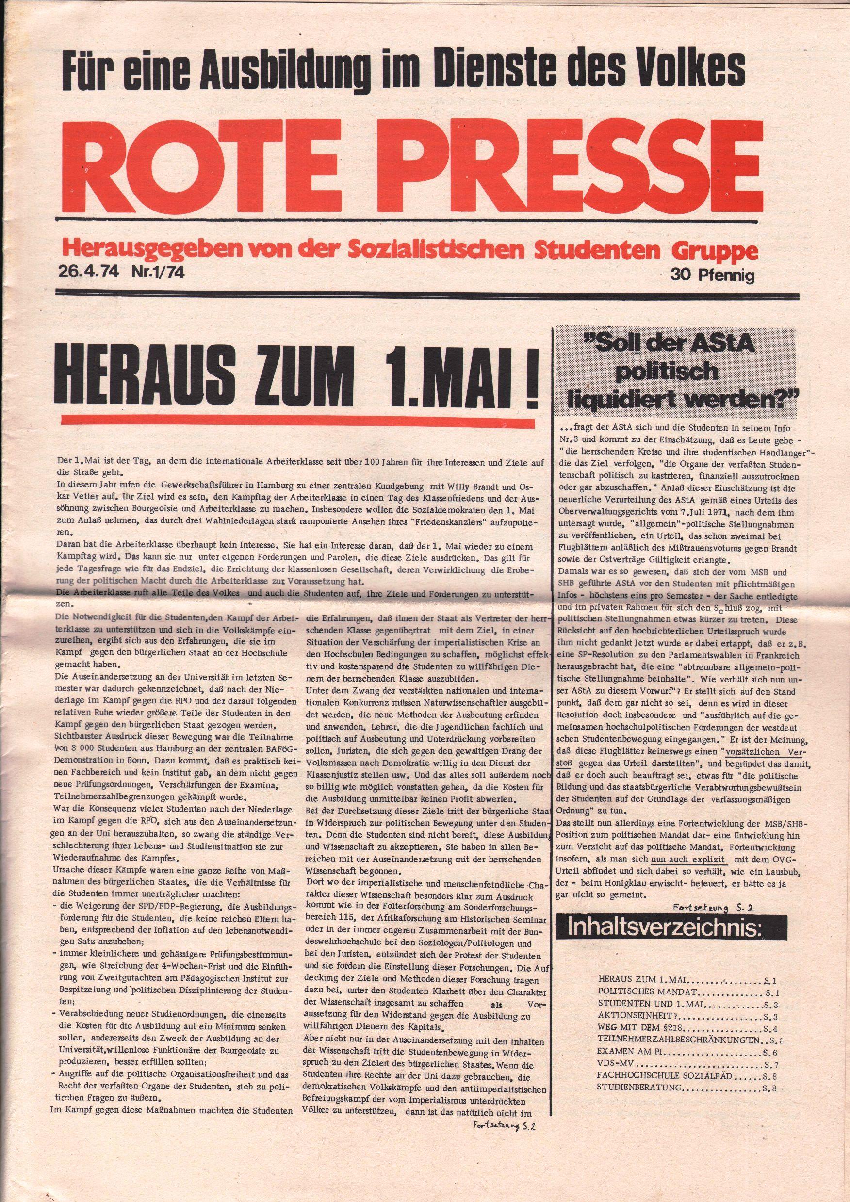 Hamburg_Rote_Presse381