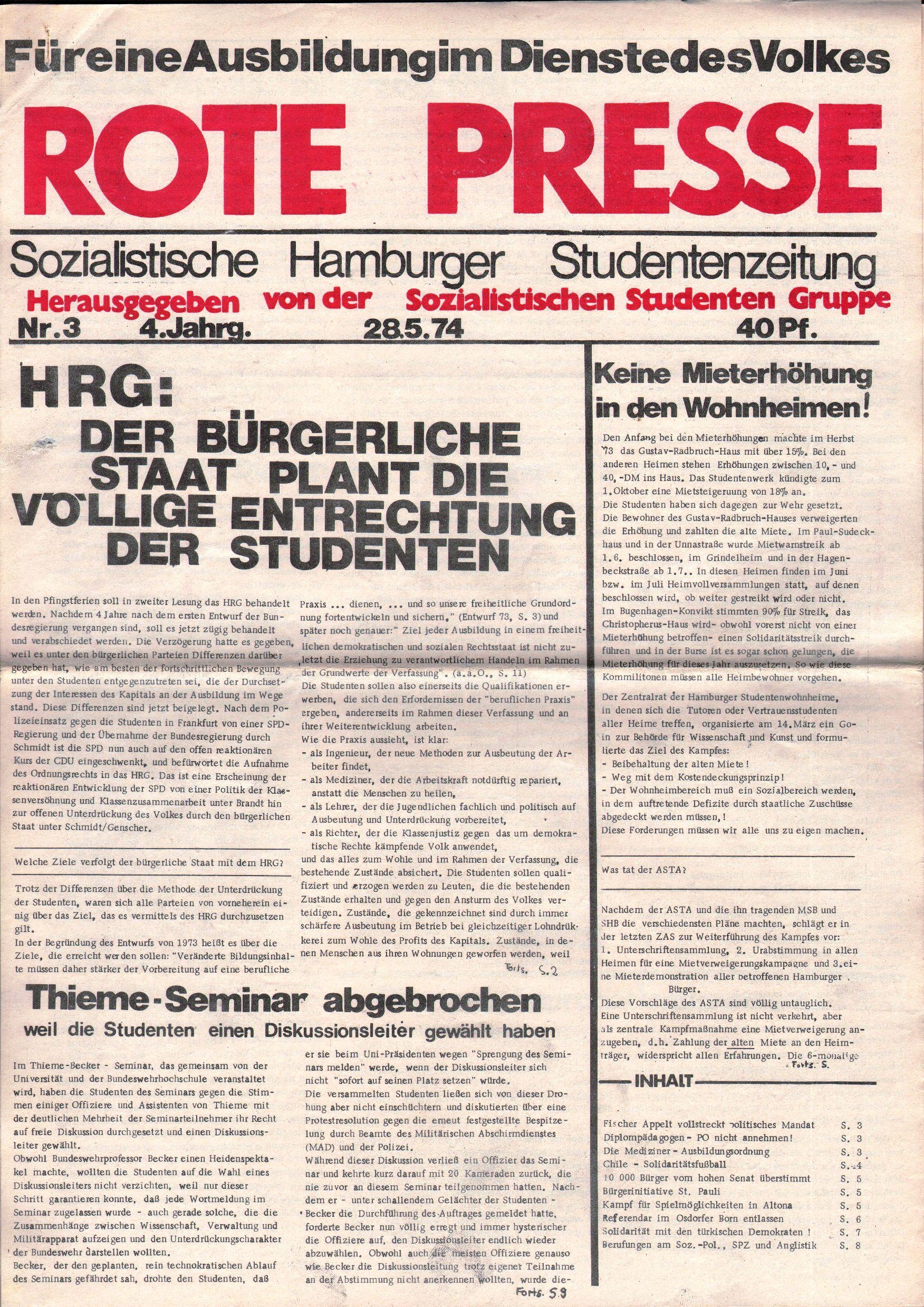Hamburg_Rote_Presse390