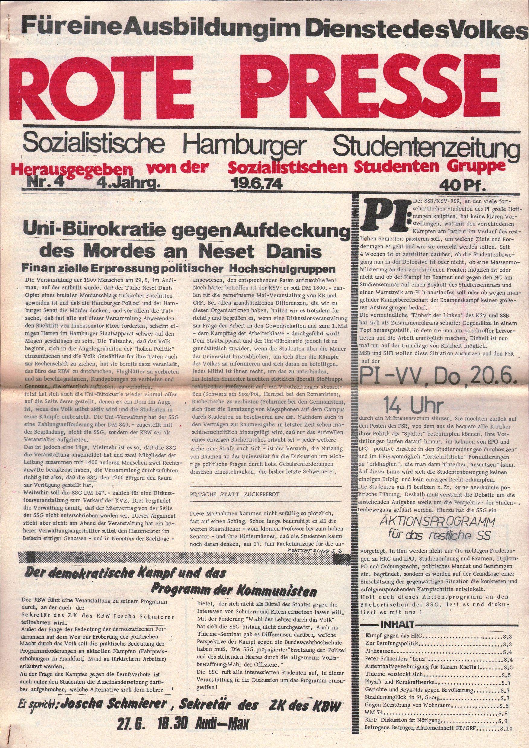 Hamburg_Rote_Presse408