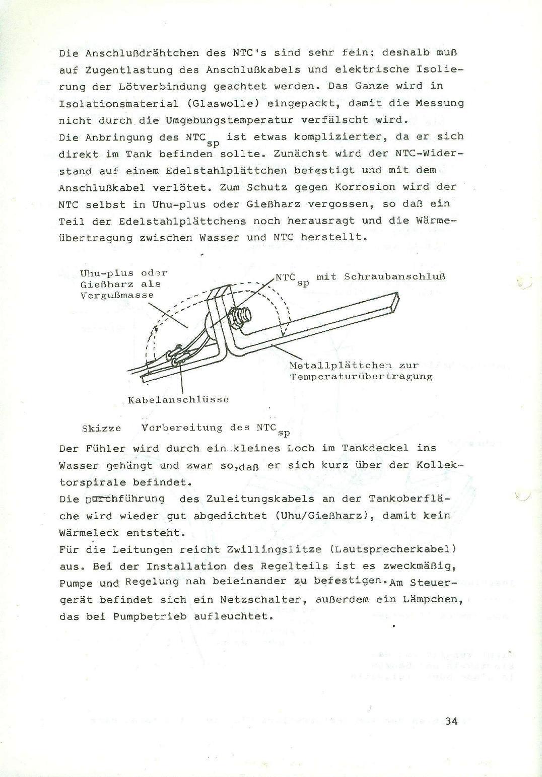 Hessen_AKW091