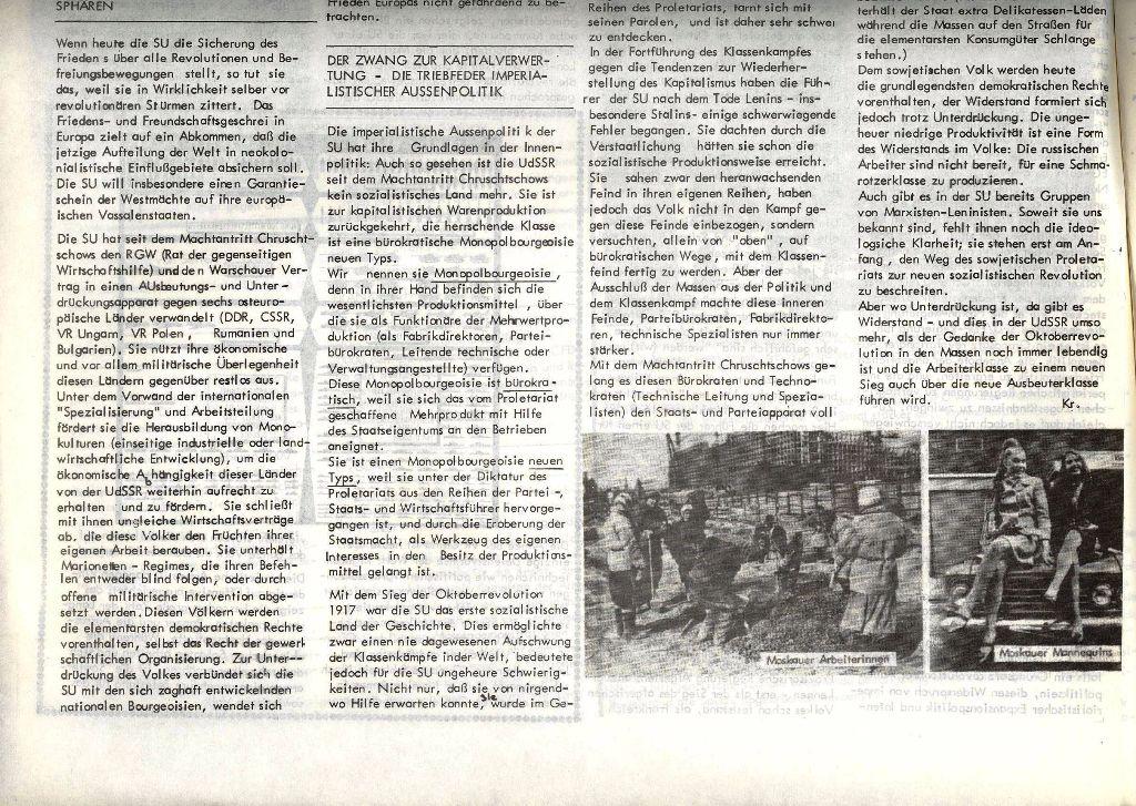Frankfurt_Arbeiterzeitung117