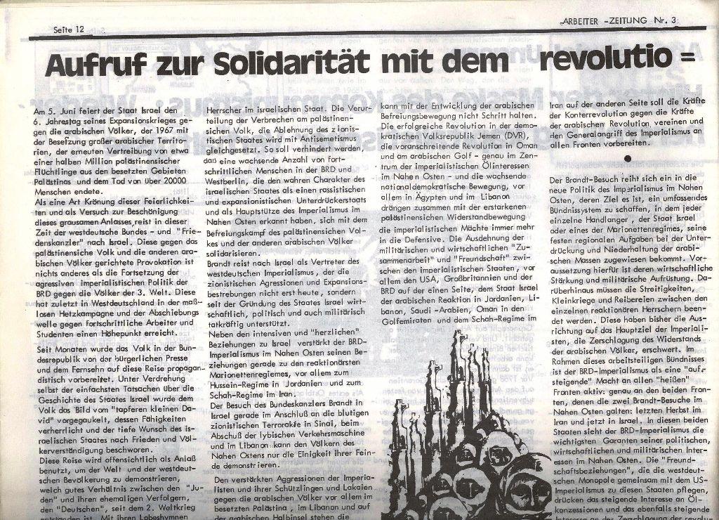 Frankfurt_Arbeiterzeitung120