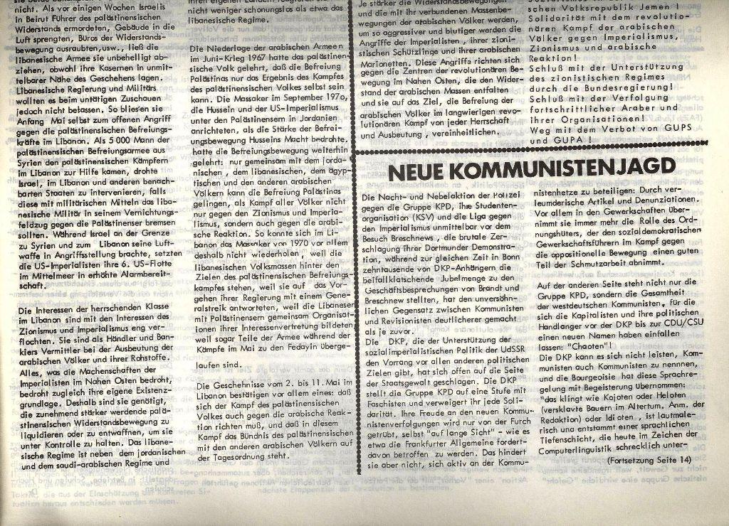 Frankfurt_Arbeiterzeitung123
