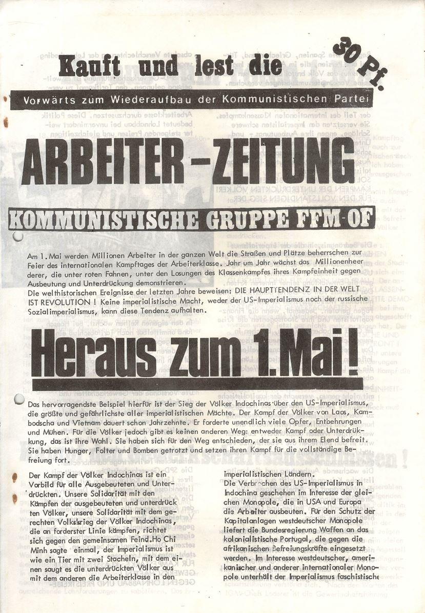 Frankfurt_Arbeiterzeitung138