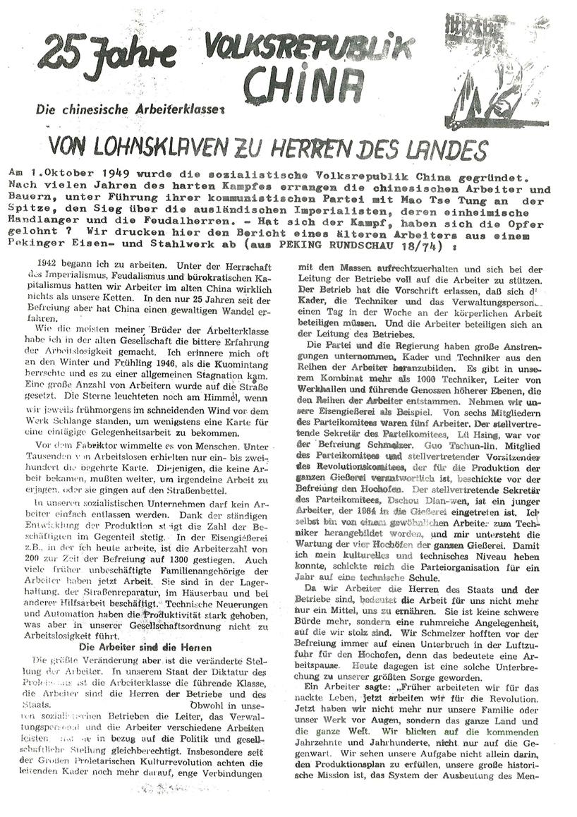 Frankfurt_Cassella_04_Oktober_1974_4
