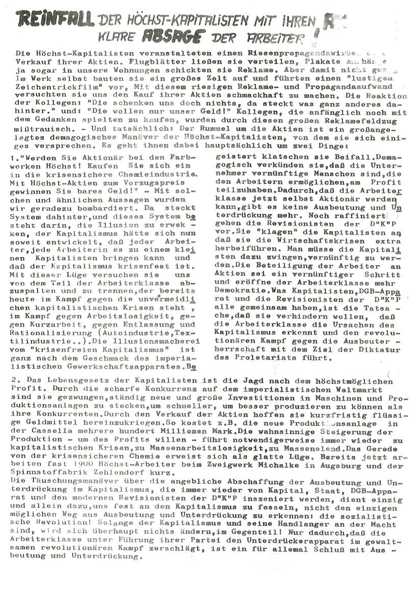 Frankfurt_Cassella_04_Oktober_1974_6