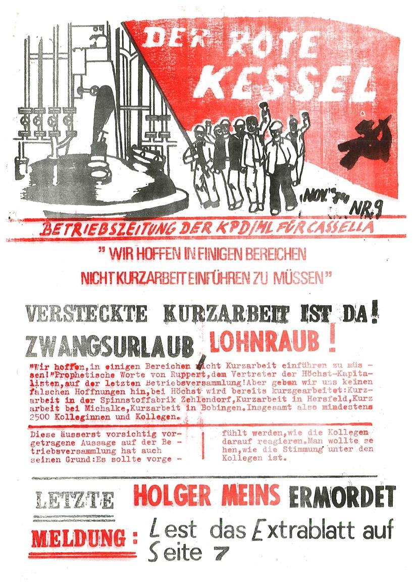 Frankfurt_Cassella_12_November_1974_1