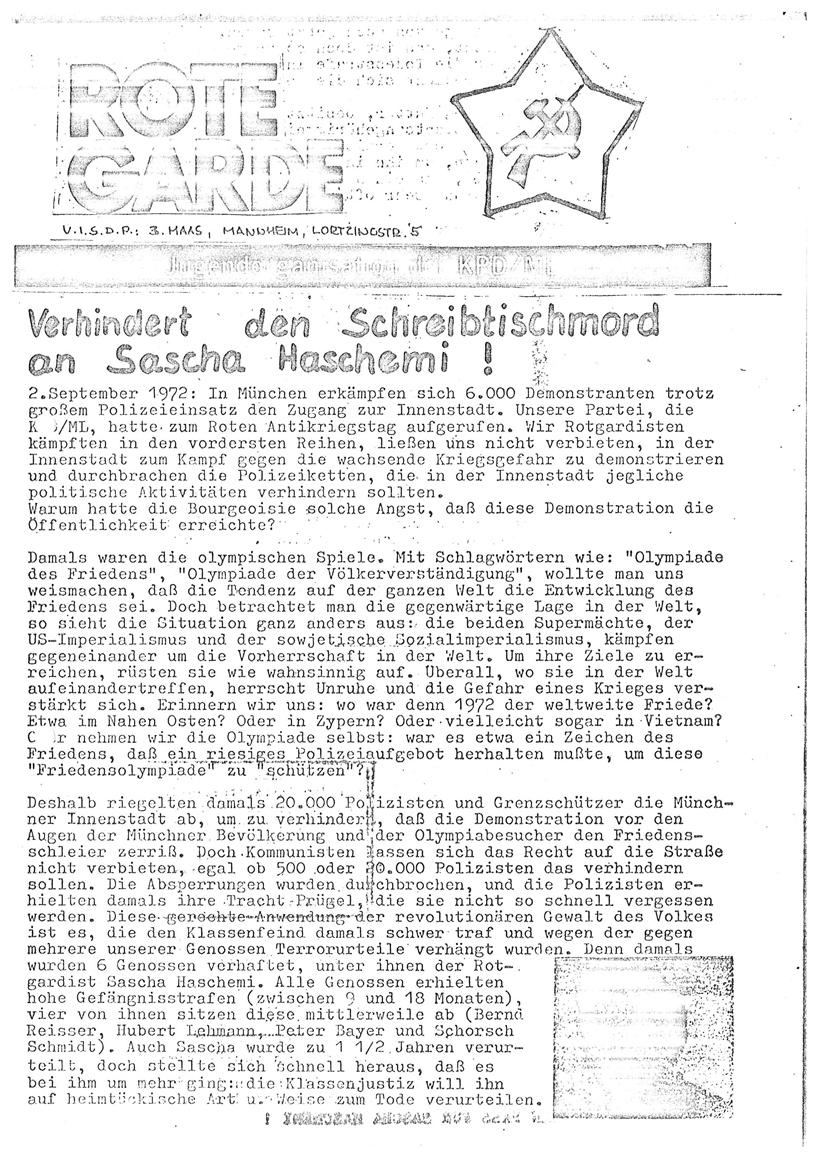 Frankfurt_Cassella_12_November_1974_7