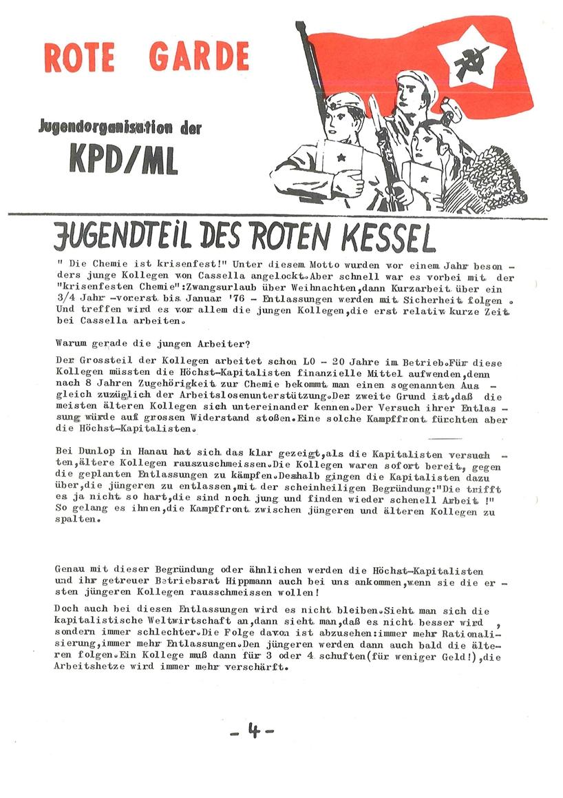 Frankfurt_Cassella_22_Oktober_1975_4